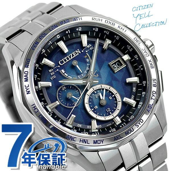 腕時計, メンズ腕時計 27 AT9098-51L CITIZEN ATTESA YELL