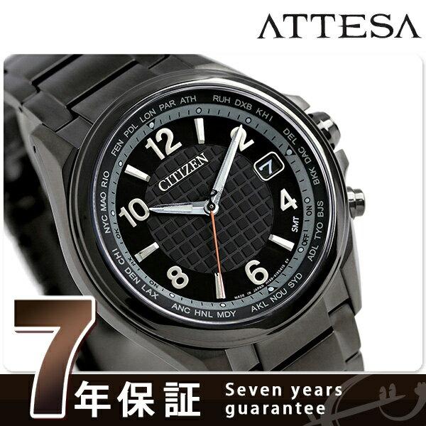 CB1075-52E シチズン アテッサ エコドライブ電波 30周年 限定モデル CITIZEN 腕時計 時計