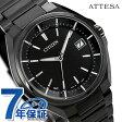 CB3015-53E シチズン アテッサ 電波ソーラー ダイレクトフライト メンズ 腕時計 CITIZEN ATESSA