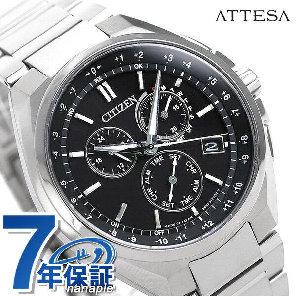 腕時計, メンズ腕時計 29 CB5040-80E CITIZEN ATTESA
