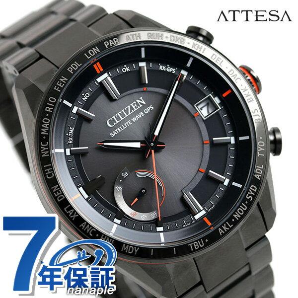 腕時計, メンズ腕時計 34 GPS F150 CC3085-51E CITIZEN