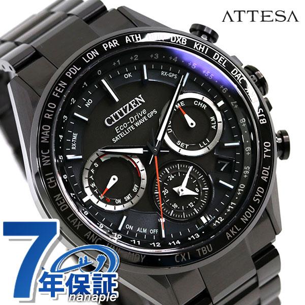 腕時計, メンズ腕時計 34 F950 CC4014-62E CITIZEN ATTESA