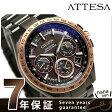 CC9016-60E シチズン アテッサ ライトインブラック F900 限定モデル 腕時計 CITIZEN