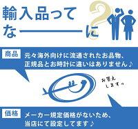 H37565131ハミルトンHAMILTONジャズマスターシービュー【あす楽対応】