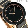 ベーリング リンク セラミック 34mm クオーツ レディース 11435-743 BERING 腕時計 ブラック【あす楽対応】
