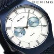 ベーリング サファイアガラス チタニウム 39mm メンズ 11939-394 BERING 腕時計 ホワイト