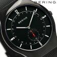 ベーリング カービング メッシュ 40mm クオーツ メンズ 11940-222 BERING 腕時計 オールブラック