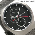 ベーリング カービング メッシュ 42mm クオーツ メンズ 11942-372 BERING 腕時計 ブラック