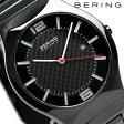 ベーリング リンク セラミック 39mm クオーツ メンズ 31739-749 BERING 腕時計 オールブラック