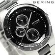 ベーリング リンク セラミック 39mm クオーツ メンズ 32339-742 BERING 腕時計 ブラック