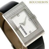 ブシュロン BOUCHERON リフレ 21mm スイス製 レディース WA009402 腕時計 シルバー×ブラック