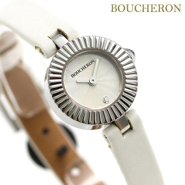【当店なら!さらにポイント+4倍】 ブシュロン BOUCHERON マ ジョリー 18mm クオーツ レディース WA012509 腕時計 シルバー×ホワイト 時計【あす楽対応】