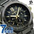 セイコー ブライツ 電波ソーラー 限定モデル 腕時計 SAGA212 SEIKO BRIGHTZ オールブラック【あす楽対応】