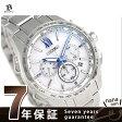 セイコー ブライツ クリスマス 限定モデル メンズ 腕時計 SAGA223 SEIKO BRIGHTZ ホワイト
