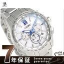 【5000円OFFクーポン 4日20:00?9日01:59まで】セイコー ブライツ クリスマス 限定モデル メンズ 腕時計 SAGA223 SEIKO BRIGHTZ ホワイト