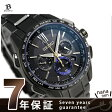 セイコー ブライツ クリスマス 限定モデル メンズ 腕時計 SAGA227 SEIKO BRIGHTZ オールブラック
