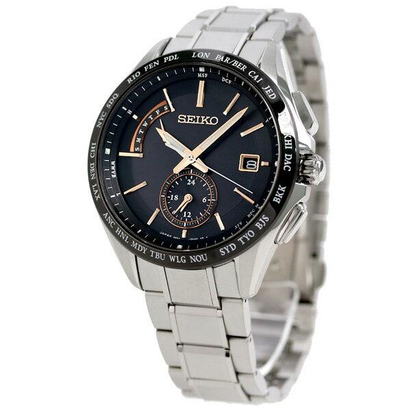 【25日なら全品5倍以上!店内ポイント最大37倍】 セイコー ブライツ フライトエキスパート 電波ソーラー SAGA243 SEIKO 腕時計 チタン ブラック 時計