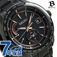 dfad380bbb セイコー ブライツ スポーティライン デュアルタイム 電波ソーラー SAGA263 SEIKO メンズ 腕時計 オールブラック 時計