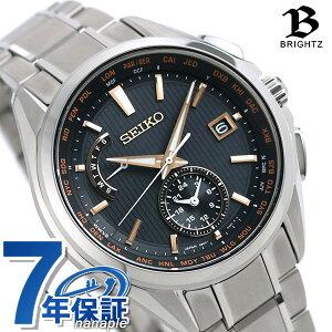 【今ならポイント最大35倍】 セイコー ブライツ デュアルタイム 電波ソーラー メンズ 腕時計 SAGA291 SEIKO BRIGHTZ ブラック×ピンクゴールド 時計【あす楽対応】