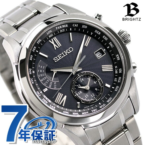 腕時計, メンズ腕時計  SAGA309 SEIKO BRIGHTZ