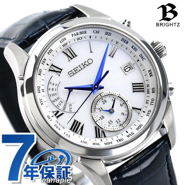 腕時計, メンズ腕時計  SAGA311 SEIKO BRIGHTZ