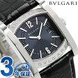 ブルガリ BVLGARI アショーマ レディース 腕時計 AA39C14SLD ブルーグレー