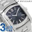 ブルガリ BVLGARI アショーマ レディース 腕時計 AA39C14SSD ブルーグレー