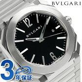 ブルガリ BVLGARI オクト ソロテンポ 41mm 自動巻き メンズ BGO41BSSD 腕時計 ブラック