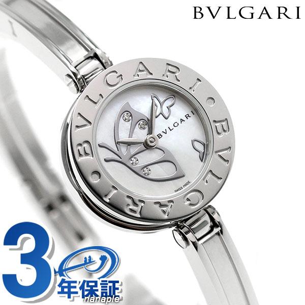 BVLGARI(ブルガリ)『ビーゼロワン』
