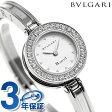 ブルガリ BVLGARI ビーゼロワン 22mm レディース 腕時計 BZ22WSDS.S ホワイト