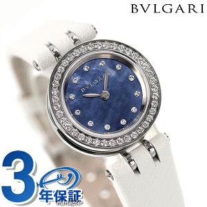 불가리 시계 레이디스 BVLGARI B-Zero One 23mm 시계 BZ23BSDL / 12 블루 쉘