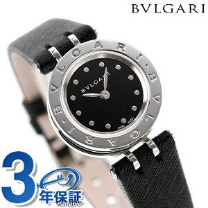 ブルガリ 時計 レディース BVLGARI ビーゼロワン 23mm 腕時計 BZ23BSL ブラック【あす楽対応】