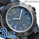 ブルガリ 時計 BVLGARI ディアゴノ マグネシウム 41mm 自...