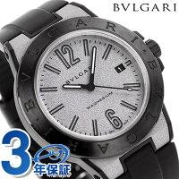 ブルガリ 時計 BVLGARI ディアゴノ マグネシウム 41mm 自動巻き メンズ 腕時計 DG41C6SMCVD シルバー×ブラック【あす楽対応】