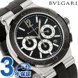 ブルガリ BVLGARI ディアゴノ 42mm クロノグラフ DG42BSCVDCH 腕時計 ブラック