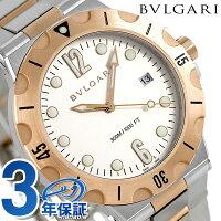 ブルガリ BVLGARI ディアゴノ 41mm 自動巻き 300m防水 DP41WSPGSD 腕時計 シルバー