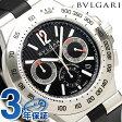 ブルガリ BVLGARI ディアゴノ 42mm クロノグラフ DP42BSVDCH 腕時計 ブラック