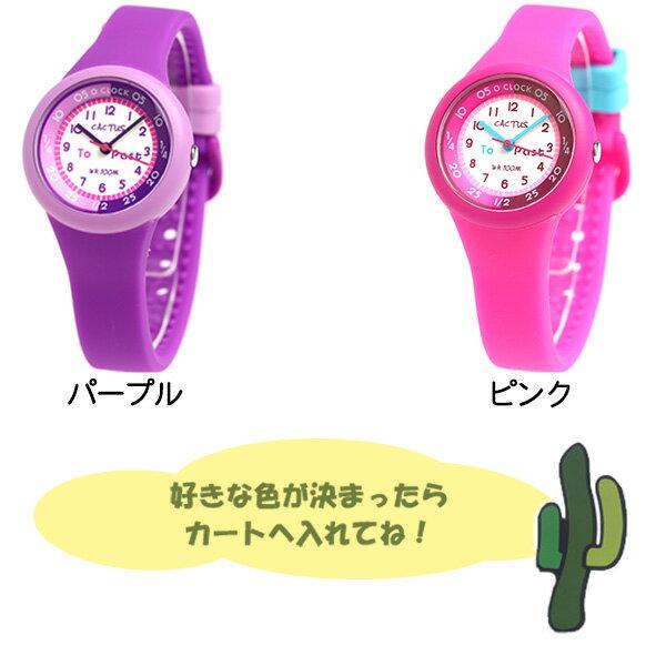 店内ポイント最大43倍!26日1時59分まで! 腕時計 キッズ カクタス 子供用 CACTUS タイムティーチャー CAC-92 選べるモデル 時計