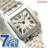 【ノベルティ プレゼント♪】カルティエ Cartier カルティエ サントス ドゥモワゼル W25066Z6 レディース