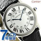 カルティエ Cartier カルティエ ロンド ソロ W6700255 メンズ