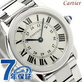 【ノベルティ プレゼント♪】カルティエ Cartier カルティエ ロンド ソロ W6701004 レディース 【あす楽対応】