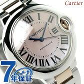 カルティエ Cartier カルティエ バロン ブルー レディース W6920098