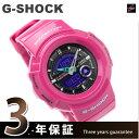 カシオ Gショック Crazy Colors AW-582SC AW-582SC-4ACASIO G-SHOCK G-ショック クレイジーカラ...