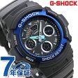 AW-591-2ADR g-shock メンズ 腕時計 GSHOCK G-SHOCK カシオ