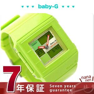【エントリーでポイント合計9倍!】CASIO 腕時計 Baby-G CASKET BGA-200 BGA-200-3Eカシオ Baby-...