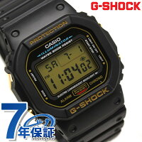 CASIOG-SHOCK5600DW5600EG-9Vゴールド