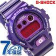 DW-6900CC-6DR CASIO G-SHOCK G-ショック クレイジーカラーズ パープル【あす楽対応】