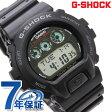 G-6900-1DR CASIO G-SHOCK ソーラー 6900【あす楽対応】
