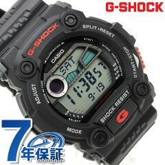 G-7900-1DR CASIO G-SHOCK G-ショック タイドグラフ ブラック【あす楽…