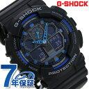 G-SHOCK CASIO GA-100-1A2DR 腕時計 カシオ Gショック Newコンビネーションモデル ブラック × ブルー 時計